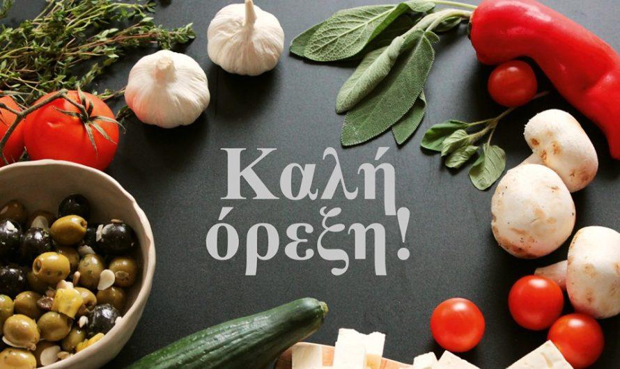 Inspiration Esskultur – Mahlzeiten planen für Zeitsparer und Genießer online und offline